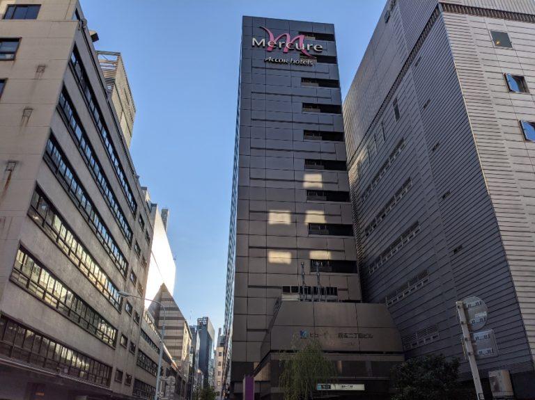 ホテル 銀座 東京 メルキュール